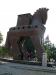 The (honest to god) original Trojan horse