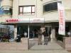 Spare parts Ankara